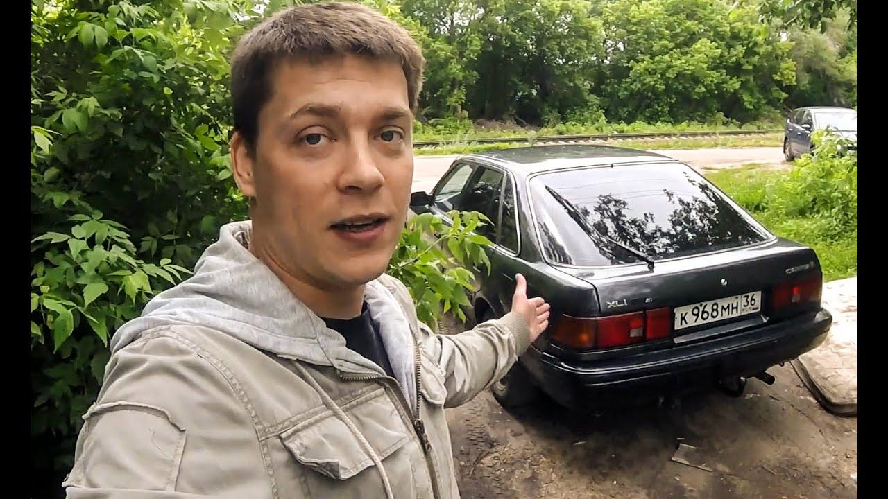 Зарядники в машине