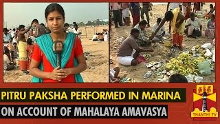 Pitru Paksha performed in Marina on Account of Mahalaya Amavasya - Thanthi TV