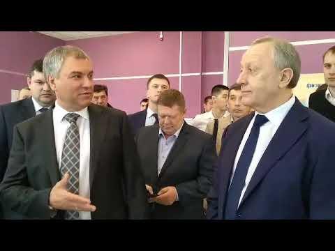 Валерий Радаев пообещал спикеру Госдумы построить дорогу в Красном Куте