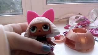Розпакування ляльки LOL Glitter