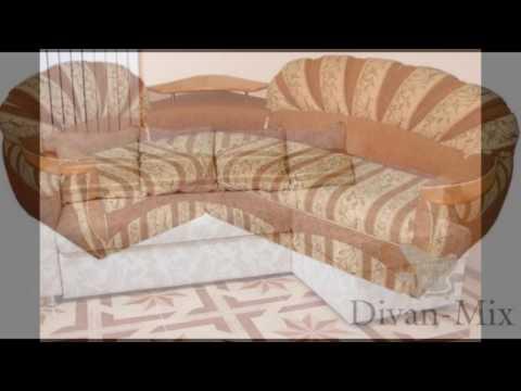 Угловые диваны в ставрополе
