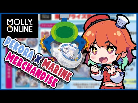 【MOLLY.ONLINE】broke birb spends all money on vtuber merchandise 【online crane game!!】 from YouTube · Duration:  1 hour 18 minutes 20 seconds