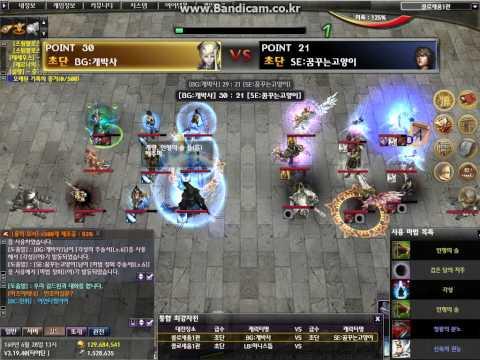 12/01/22 Korean Atlantica Titan Semi-Final