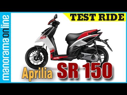 Aprilia SR 150 | Test Ride Review | Manorama Online