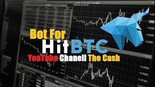 Бесплатный торговый бот для биржи HitBTC