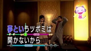 Haruka Karaoke (Konnan ja nai)