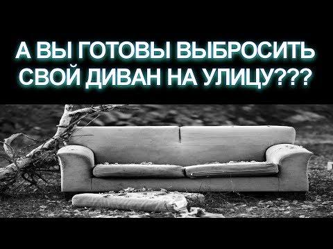 Чехол на диван с АЛИЭКСПРЕСС. РЕАЛЬНЫЙ ЗАКАЗ + ОТЗЫВ