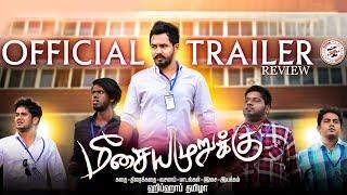 Meesaya Murukku Official Trailer Review | Hiphop Tamizha | Sundar C