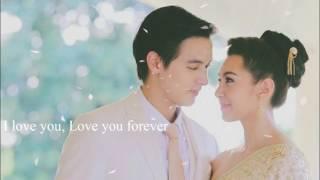 ស្រលាញ់រហូត_(Love forever)