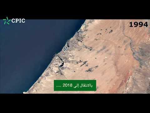 هل ستصبح جوادر دبي الجديدة؟ - Arabic Video: Will Gwadar be the next Dubai?