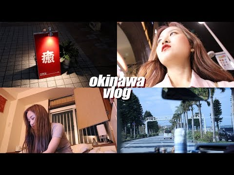 ENG) 개강 전에 갔던 오키나와 브이로그 Okinawa vlogㅣEVA
