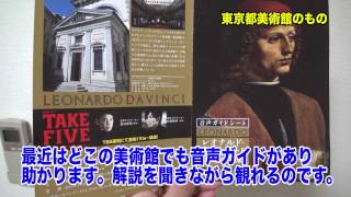 上野の国立西洋美術館と東京都美術館の様子。 例によって、美術館内部は...