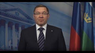 Поздравление Губернатора Тюменской области Владимира Якушева