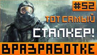 5 отличных русских инди игр. В Разработке #52