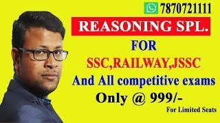 LETTER SERIES DEMO CLASS 04 BY ANAND SIR REASONING SPL NEW BATCHcompetitive examinations.