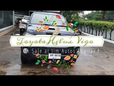 Toyota Hilux Vigo Export to Kenya