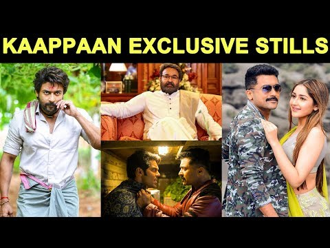 KAAPPAAN Movie Exclusive Stills | Suriya, Mohan Lal, Arya, Saayeesha | K V Anand | Harris Jayaraj