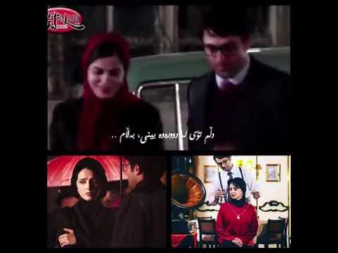 Gorani dramay shahrazad