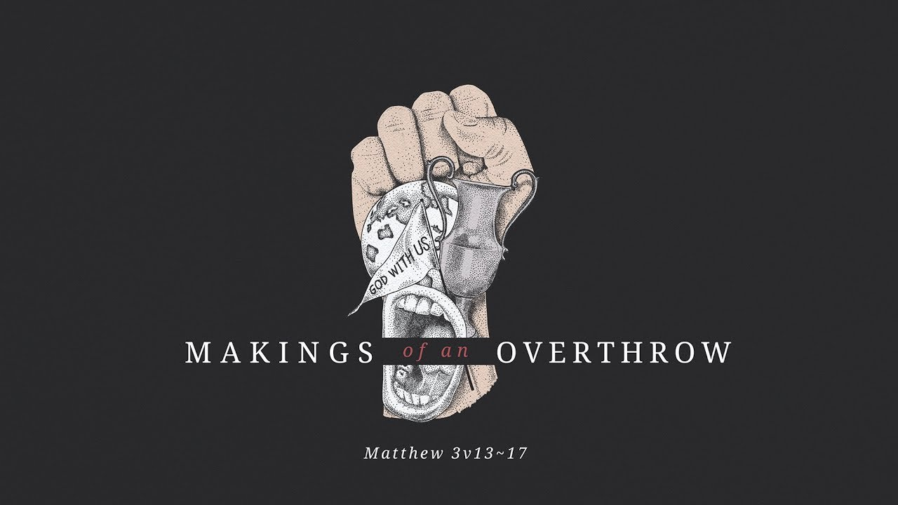 Makings Of An Overthrow Pt2 | The Champion Cover Image