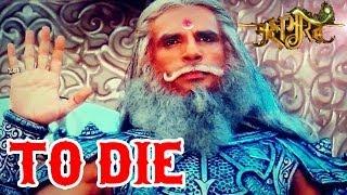 Mahabharat Omg Bhishma S Last Words Before His Death To Pandavas 27th June 2014 Full Episode Youtube