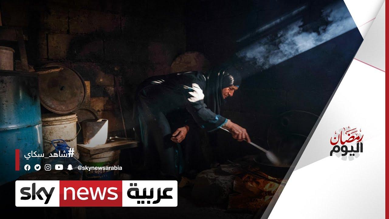 ما حدة الأزمة الاقتصادية في لبنان خلال رمضان؟ صحن الفتوش يُظهر التكلفة! | #رمضان_اليوم  - 18:59-2021 / 4 / 18