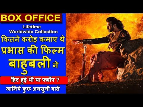 Bahubali The Conclusion 2017 Movie Budget, Box Office Collection, Verdict and Facts