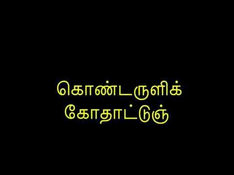 MLV-Thiruvempavai-Malariya Naan Muganum-Paadal-05