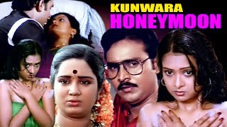 Kunwara Honeymoon (Chinna Veedu) | Full Movie | Tamil Hindi Dubbed Movie