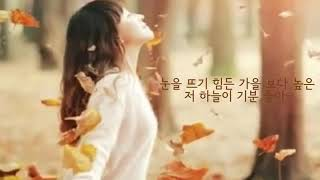 10월의 어느 멋진날에 - 조수미/김동규