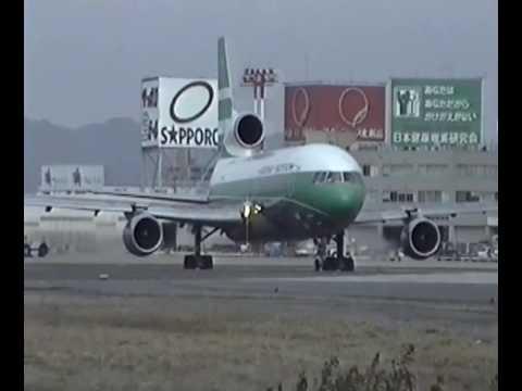 【貴重】キャセイパシフィック L-1011 Tristar 唸る RB211 Historical Jet Lockheed  L-1011 Take off and Landing
