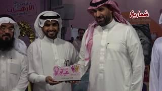حفل ختام حملة التوعية بمرض سرطان الثدي