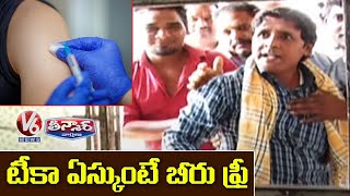 Teenmaar Sadanna About Bar Offers Free Drinks With Vaccine Shots | V6 News