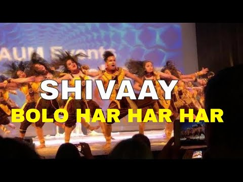 Shivaay Bolo Har Har Har Tandav Hip Hop by...