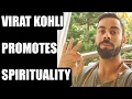 Virat Kohli promotes 'Autobiography of a Yogi' on social media | Oneindia News