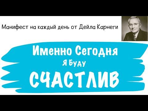 Читать книгу Практический курс счастья Джона Кехо : онлайн