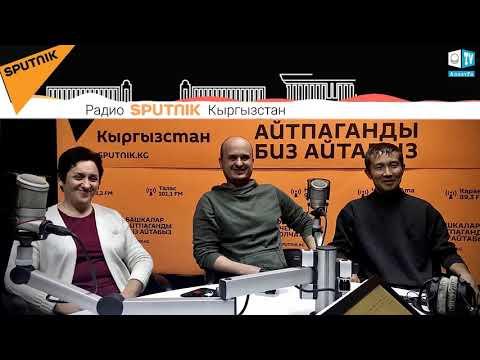АллатРа на радио Sputnik. Интервью участников МОД АллатРа #аллатра #будущеесейчас