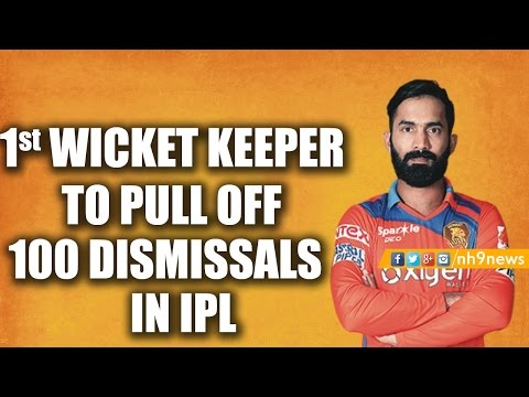 IPL 2017 : Dinesh Karthik becomes first wicket-keeper to pull off 100 dismissals in ipl| NH9 News