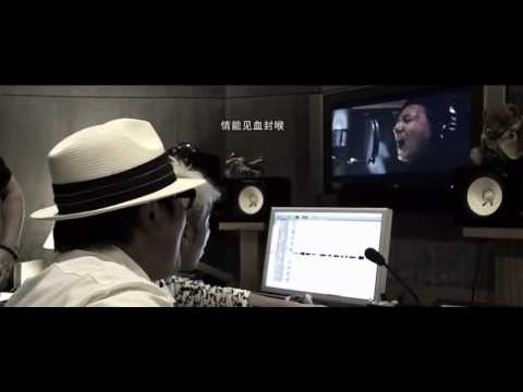 【HD】Official Music Video - POLICE STORY 2013 streaming vf