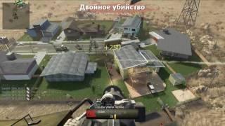 Видео из мультиплеера игры Call of Duty Black Ops