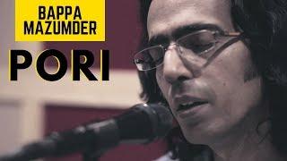 Pori - Bappa Mazumder
