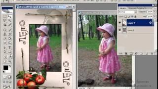 Как вставить фотографию в рамку