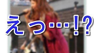 【悲報】西内まりや エンジェル・ハート 英語、歌唱力に話題沸騰、ファ...