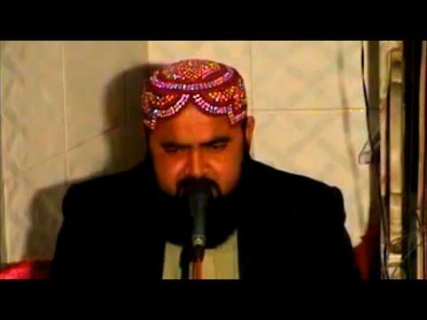 Qari Idrees Asif Surah Maryam [HQ]