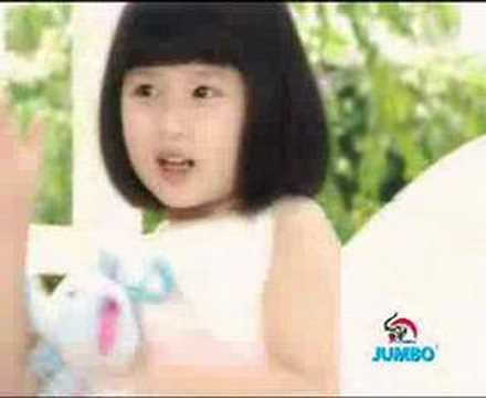 Jumbo H20