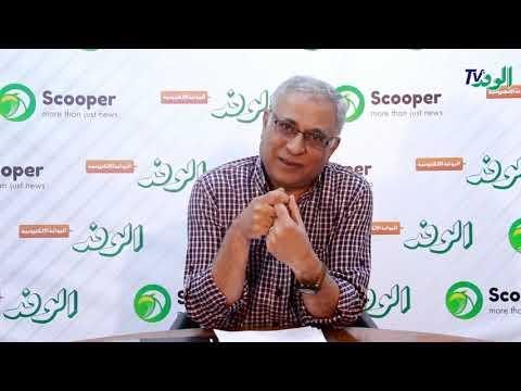 الناقد محمد سيف يكشف آسرار وكواليس قرار استبعاد عمرو وردة بسبب الفيديو المخل  - نشر قبل 2 ساعة