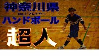 【ハンドボール】唯一無二のパフォーマー光武選手
