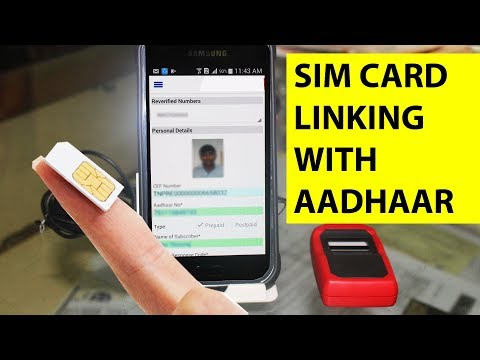 Sim Card Linking with Aadhaar Easy Steps(For All Network) | TTG