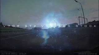 Заезд на чтк  0-160 Volvo V70r Stage2 vsperformance мкпп vs volvo s60r stock мкпп