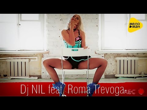 dj nil roma trevoga - you make me feel