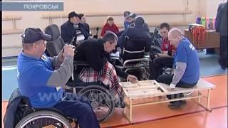 �������� ���� В СК «Металлург» соревновались люди с особыми потребностями ������